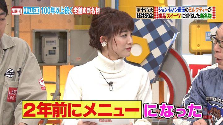 2019年01月06日新井恵理那の画像12枚目