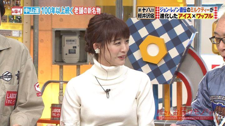 2019年01月06日新井恵理那の画像15枚目