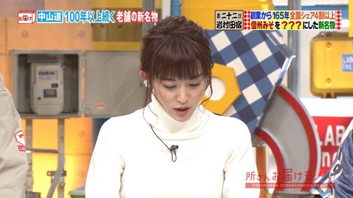 2019年01月06日新井恵理那の画像19枚目