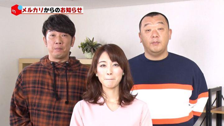 2019年01月06日新井恵理那の画像22枚目