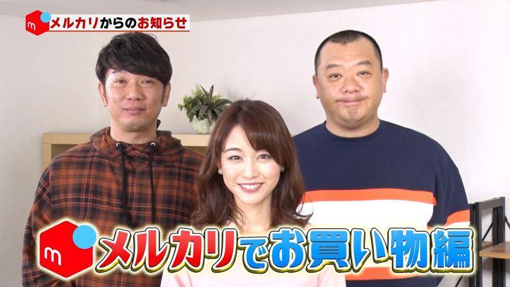 2019年01月06日新井恵理那の画像23枚目