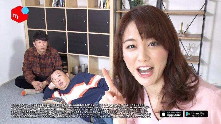 2019年01月06日新井恵理那の画像24枚目