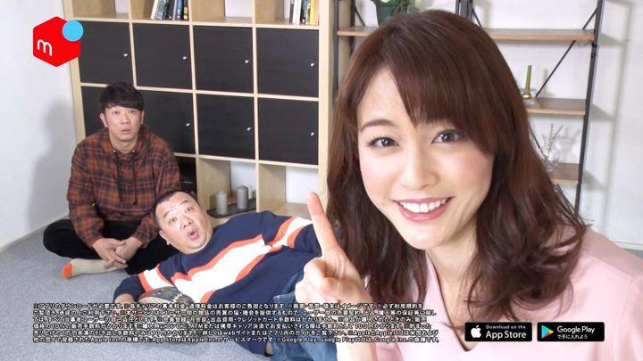 2019年01月06日新井恵理那の画像25枚目
