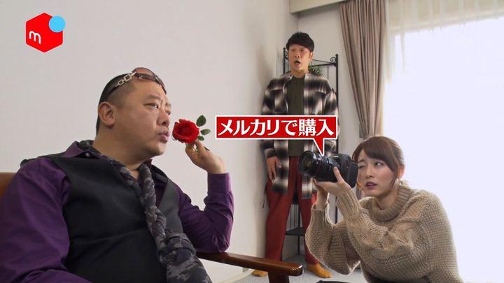2019年01月06日新井恵理那の画像27枚目