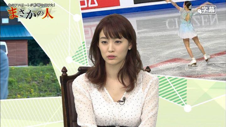 2019年01月06日新井恵理那の画像31枚目