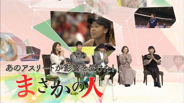 2019年01月06日新井恵理那の画像33枚目