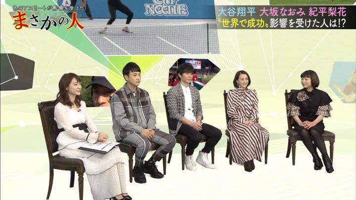 2019年01月06日新井恵理那の画像36枚目