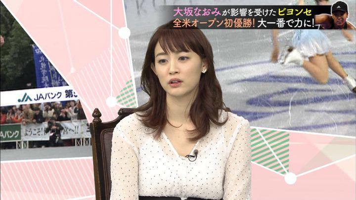 2019年01月06日新井恵理那の画像39枚目