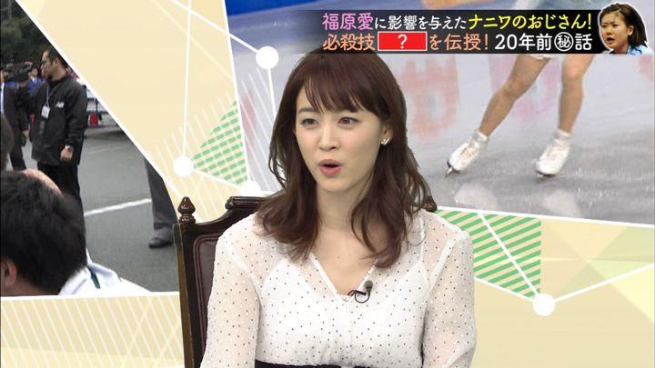 2019年01月06日新井恵理那の画像41枚目