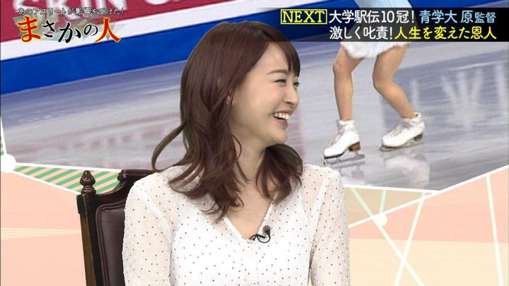 2019年01月06日新井恵理那の画像43枚目