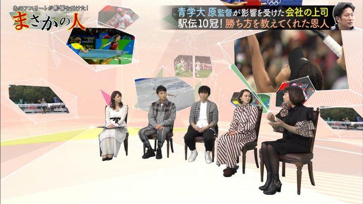 2019年01月06日新井恵理那の画像46枚目