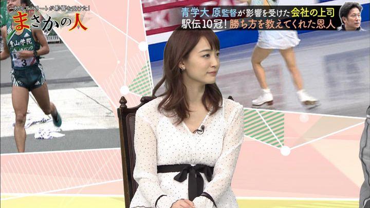 2019年01月06日新井恵理那の画像47枚目