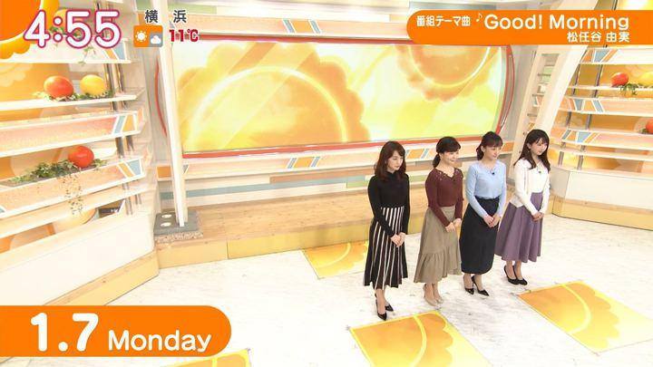2019年01月07日新井恵理那の画像01枚目