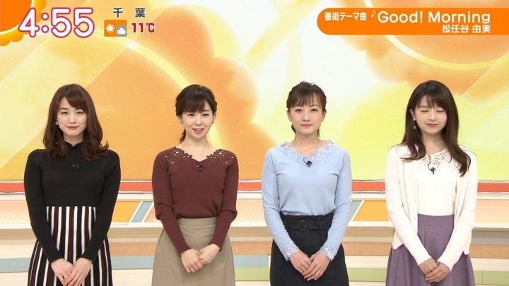 2019年01月07日新井恵理那の画像02枚目