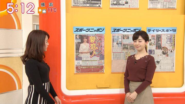 2019年01月07日新井恵理那の画像04枚目