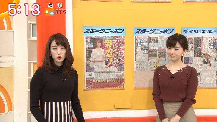 2019年01月07日新井恵理那の画像05枚目