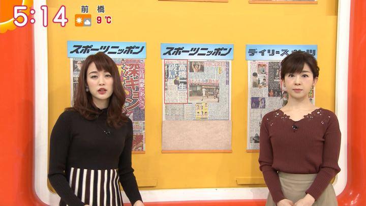 2019年01月07日新井恵理那の画像07枚目