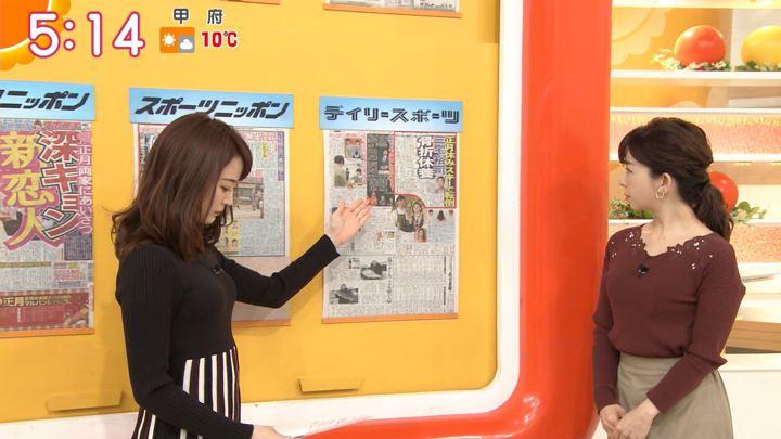 2019年01月07日新井恵理那の画像09枚目