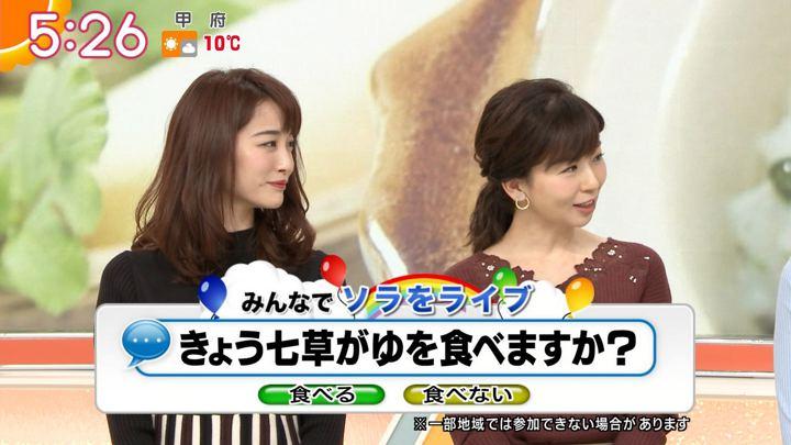 2019年01月07日新井恵理那の画像14枚目