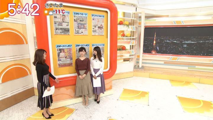 2019年01月07日新井恵理那の画像15枚目