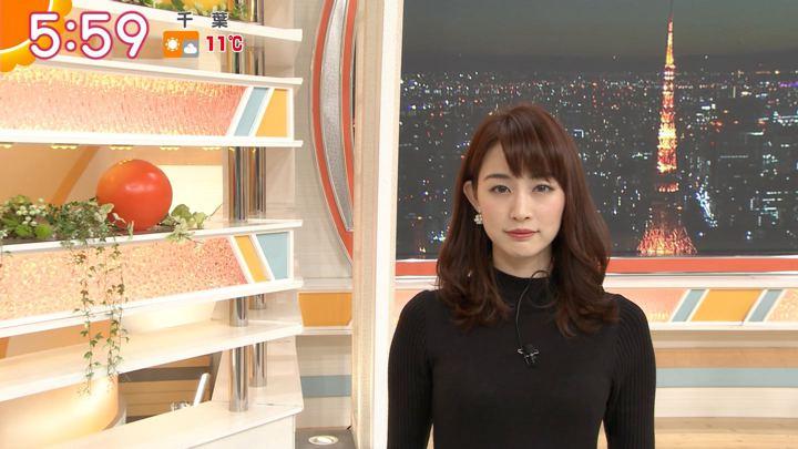 2019年01月07日新井恵理那の画像18枚目