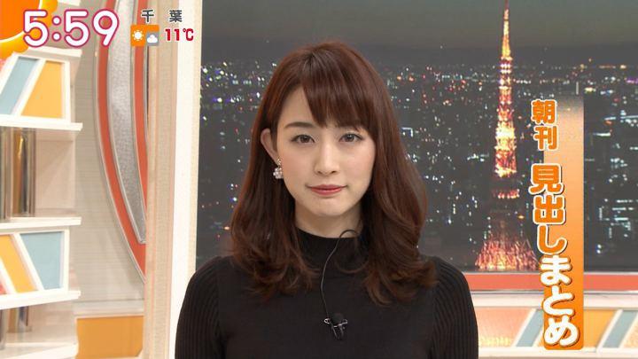 2019年01月07日新井恵理那の画像19枚目