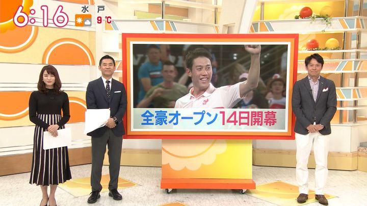 2019年01月07日新井恵理那の画像22枚目