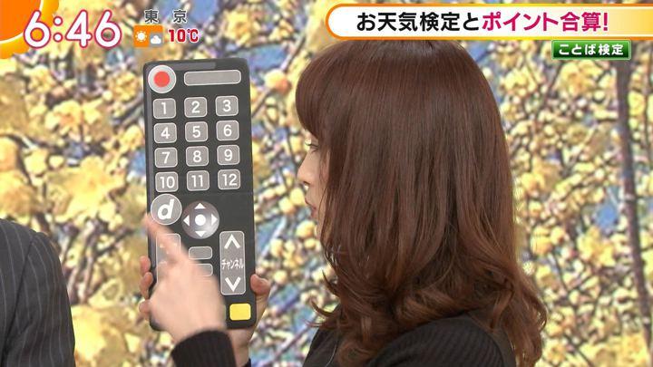 2019年01月07日新井恵理那の画像24枚目