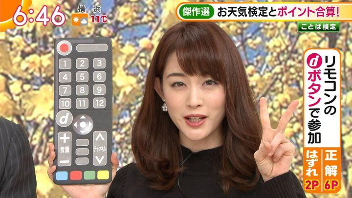 2019年01月07日新井恵理那の画像27枚目