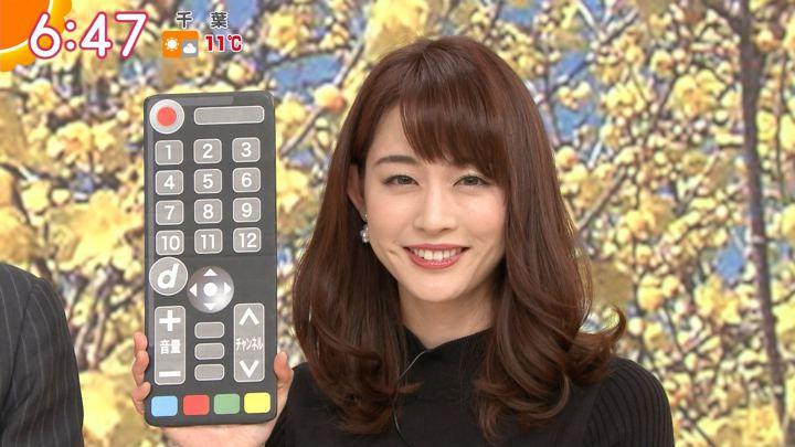 新井恵理那 グッド!モーニング (2019年01月07日放送 33枚)
