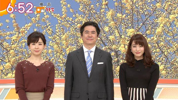 2019年01月07日新井恵理那の画像29枚目