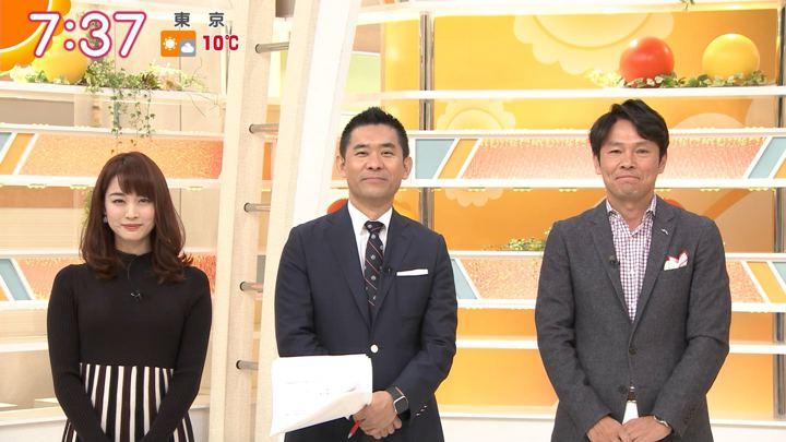 2019年01月07日新井恵理那の画像33枚目