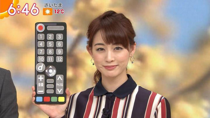 新井恵理那 グッド!モーニング (2019年01月08日放送 31枚)