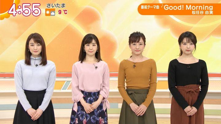 2019年01月09日新井恵理那の画像01枚目