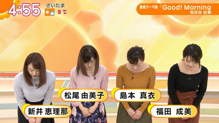 2019年01月09日新井恵理那の画像02枚目