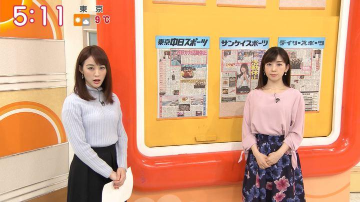 2019年01月09日新井恵理那の画像03枚目