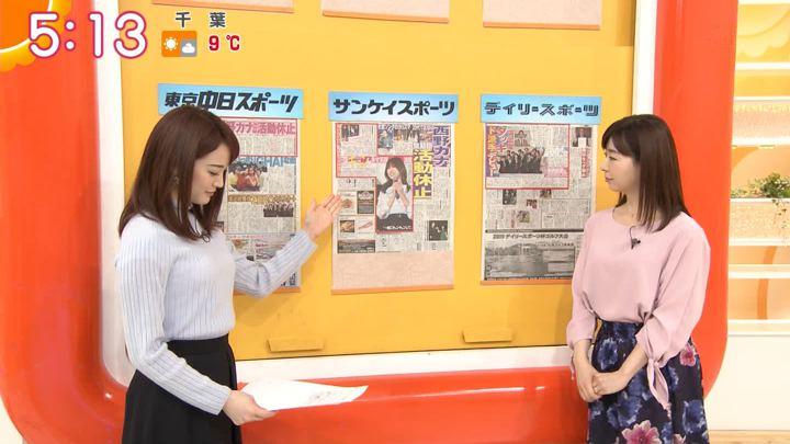 2019年01月09日新井恵理那の画像04枚目