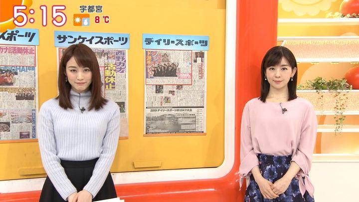 2019年01月09日新井恵理那の画像05枚目