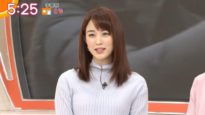 2019年01月09日新井恵理那の画像09枚目