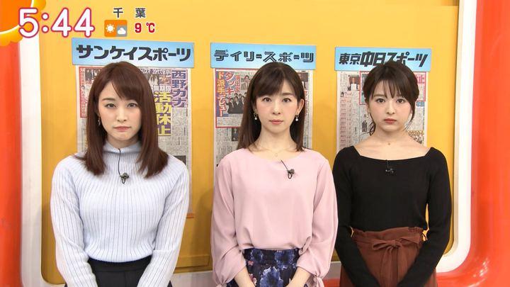 2019年01月09日新井恵理那の画像11枚目