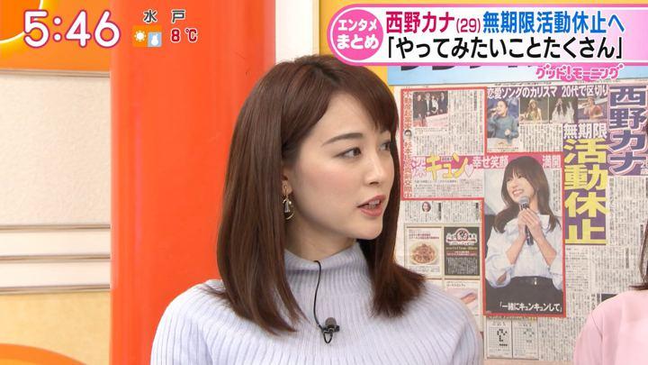 2019年01月09日新井恵理那の画像12枚目
