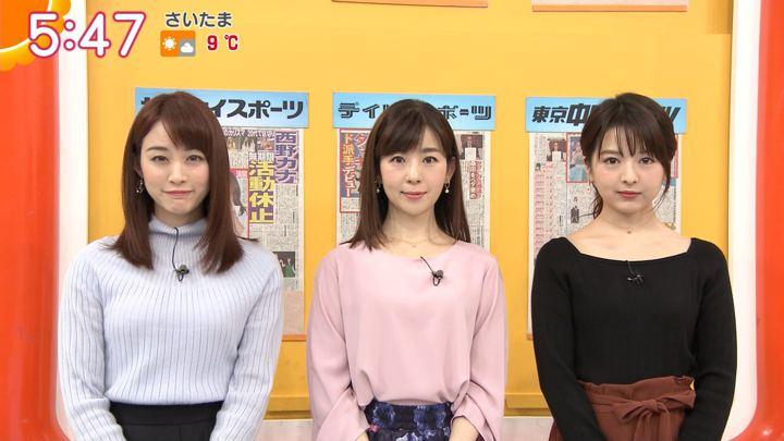 2019年01月09日新井恵理那の画像13枚目