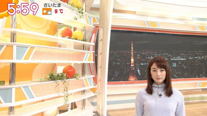 2019年01月09日新井恵理那の画像14枚目