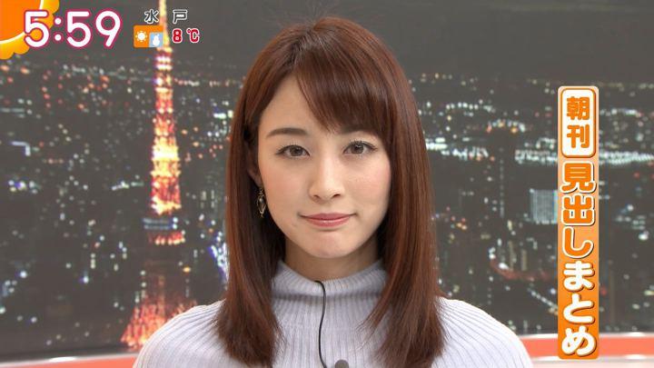 2019年01月09日新井恵理那の画像15枚目