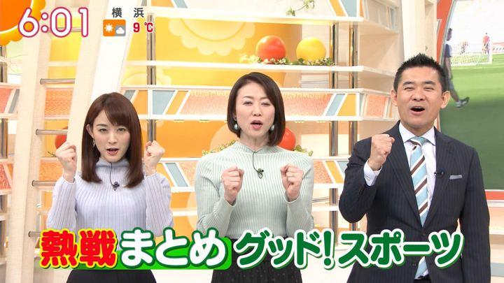 2019年01月09日新井恵理那の画像16枚目