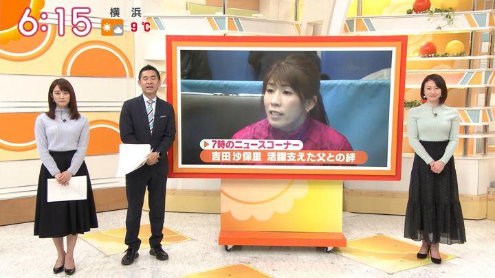 2019年01月09日新井恵理那の画像18枚目