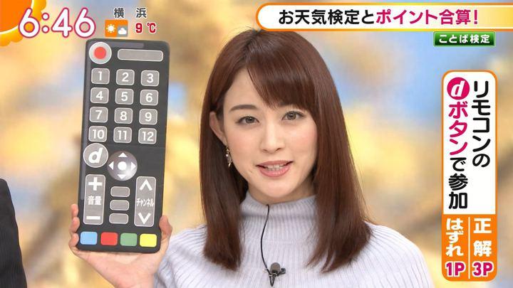 2019年01月09日新井恵理那の画像21枚目