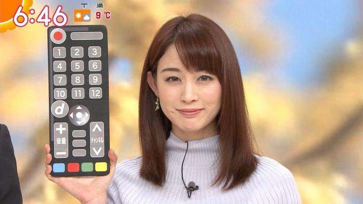 2019年01月09日新井恵理那の画像22枚目