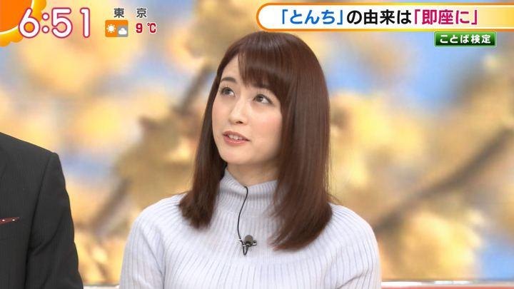 2019年01月09日新井恵理那の画像23枚目