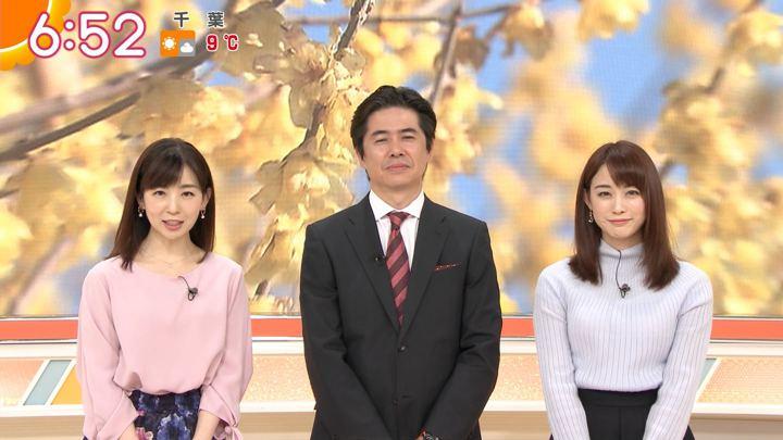 2019年01月09日新井恵理那の画像24枚目